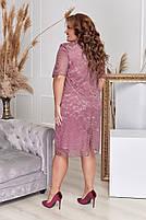 Платье женское вечернее гипюровое большого размера короткий рукав, Гипюровое вечернее платье больших размеров, фото 3