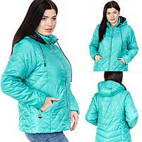 Куртка женская короткая со съемным капюшоном большого размера, Женские куртки на осень короткие с капюшоном, фото 4