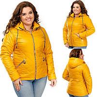Куртка женская короткая со съемным капюшоном большого размера, Женские куртки на осень короткие с капюшоном, фото 5