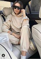 Женский спортивный костюм из двунити кофта с капюшоном и карманом кенгуру, фото 2