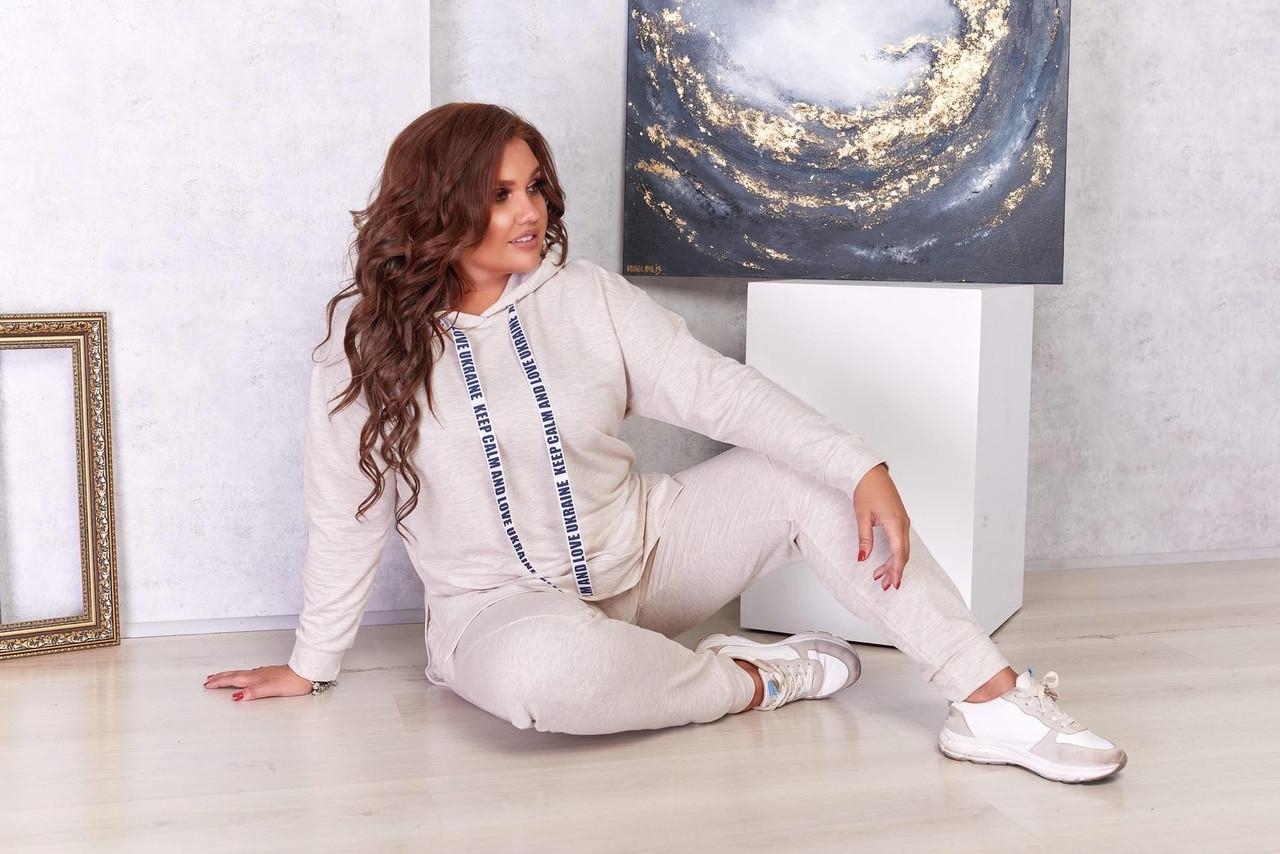 Женский спортивный костюм из двунити кофта с капюшоном Большой размер