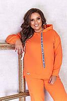 Женский спортивный костюм из двунити кофта с капюшоном Большой размер, фото 2
