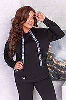 Женский спортивный костюм из двунити кофта с капюшоном Большой размер, фото 3