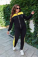 Костюм спортивный женский большого размера двухнитка, Женский спортивный костюм трикотаж двунитка, фото 2
