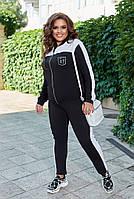 Костюм спортивный женский большого размера двухнитка, Женский спортивный костюм трикотаж двунитка, фото 3