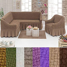 Натяжные чехлы на угловой диван и кресло турецкие Кофейный жатка Разные цвета