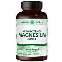 Vitamin World, Минерал Magnesium 500 mg, 250 таблеток