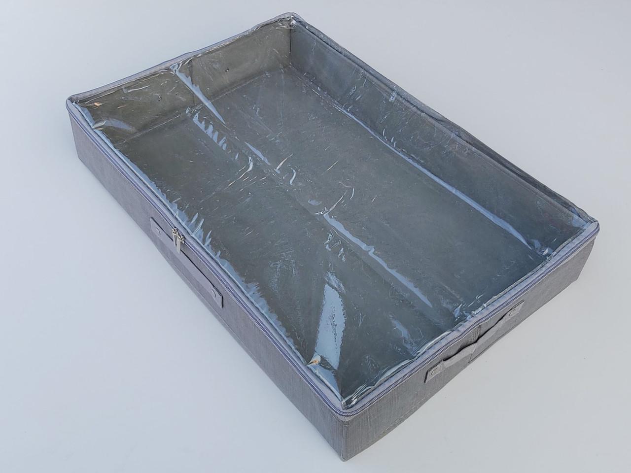 Органайзер Ш 60*Д 40*В 11 см. Цвет серый для хранения обуви или небольших предметов