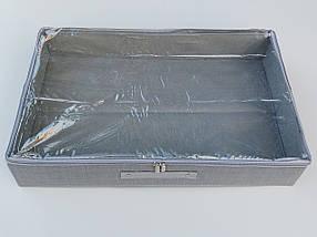 Органайзер Ш 60*Д 40*В 11 см. Цвет серый для хранения обуви или небольших предметов, фото 3