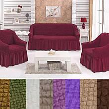Натяжные универсальные чехлы съемные накидки на диван и кресла Чехлы для мягкой мебели Бордовый с оборкой