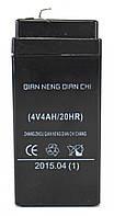 Аккумулятор 4V4.0AH