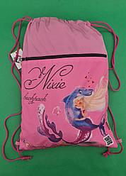 Рюкзак TM Profiplan Nixie dolphin (1 шт)