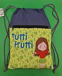 Рюкзак TM Profiplan Tutti Frutti kiwi (1 шт)