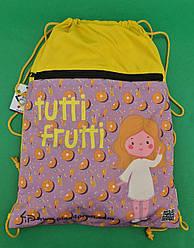 Рюкзак TM Profiplan Tutti Frutti orange (1 шт)