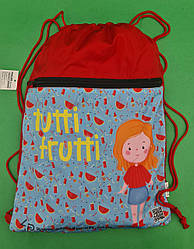 Рюкзак TM Profiplan Tutti Frutti watermelon (1 шт)