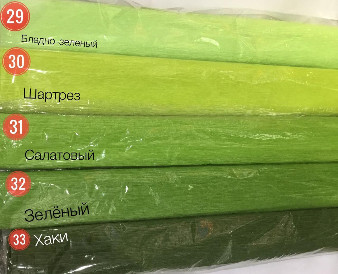 Гофрированная бумага 170 г/м2 50 х 250 см цвет БЛЕДНО ЗЕЛЕНЫЙ