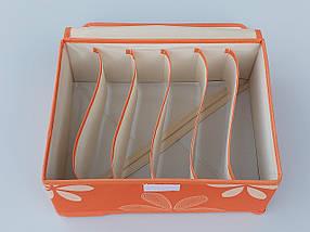 Органайзер с крышкой 31*24*12 см, на 6 отделений, для хранения мелких предметов одежды оранжевого цвета, фото 3