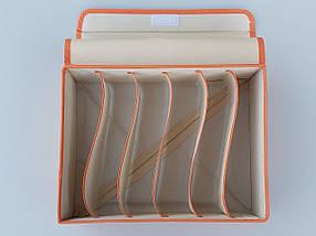 Органайзер с крышкой 31*24*12 см, на 6 отделений, для хранения мелких предметов одежды оранжевого цвета, фото 2