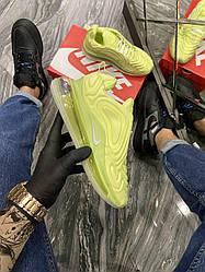 Женские кроссовки Nike Air Max 720 Yellow (желтые)