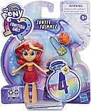 Кукла  мини My Little Pony Сансет Шиммер  с набором одежды, фото 2