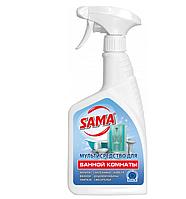Мультизасіб для чищення SAMA 500 мл