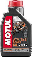 Моторное масло Motul (1L) ATV SXS POWER 4T 10W-50  для квадрациклов