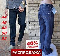 Мужские классические джинсы стрейчевые. Брюки джинсовые молодежные.
