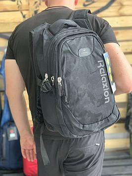 Стильный мужской рюкзак / Удобный мужской рюкзак камуфляж