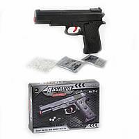 Пистолет, стреляющий водными патронами Т1-4
