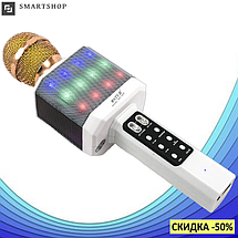 Микрофон караоке WSTER WS-1828 - Беспроводной караоке микрофон с динамиком и cветомузыкой Белый, фото 3