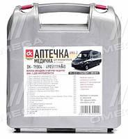 Аптечка медицинская автомобильная АМА-2 для микроавтобусов (до 18 человек) DK-TY004