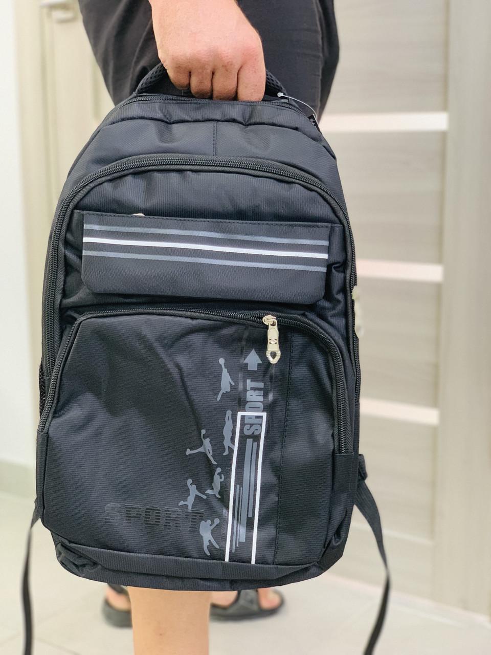 Мужской рюкзак повседневный / Удобный молодежный рюкзак