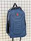 Мужской рюкзак повседневный / Удобный молодежный рюкзак, фото 2