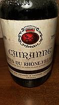 Вино 1990 года Cotes du Rhone-Villages Франция винтаж, фото 2
