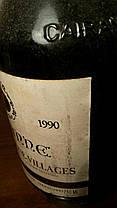 Вино 1990 года Cotes du Rhone-Villages Франция винтаж, фото 3