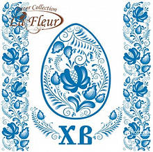 Салфетка ТМ La Fleur 33*33, 2 шари, 20 шт  блакитний декор  (4820164969311)