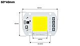 LEd Smart IC 50w 6000K Светодиод 50w 220v (прозрачный силикон, 0.8мм. база), фото 4