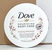 Dove крем для лица и тела питательный Beauty Blossom, 75 мл