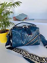 Женская сумка Valery с широким ремешком синяя СВ94, фото 3