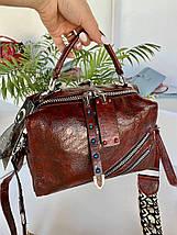 Женская сумка Valery с широким ремешком коньячная СВ95, фото 3