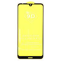 Захисне скло AVG 9D Full Glue для Nokia 3.2 повноекранне чорне
