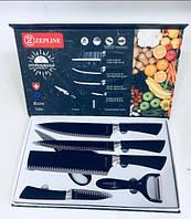 Набір Ножів З Нержавіючої Сталі 6 Предметів BN-8001 NON Stick 6 В 1