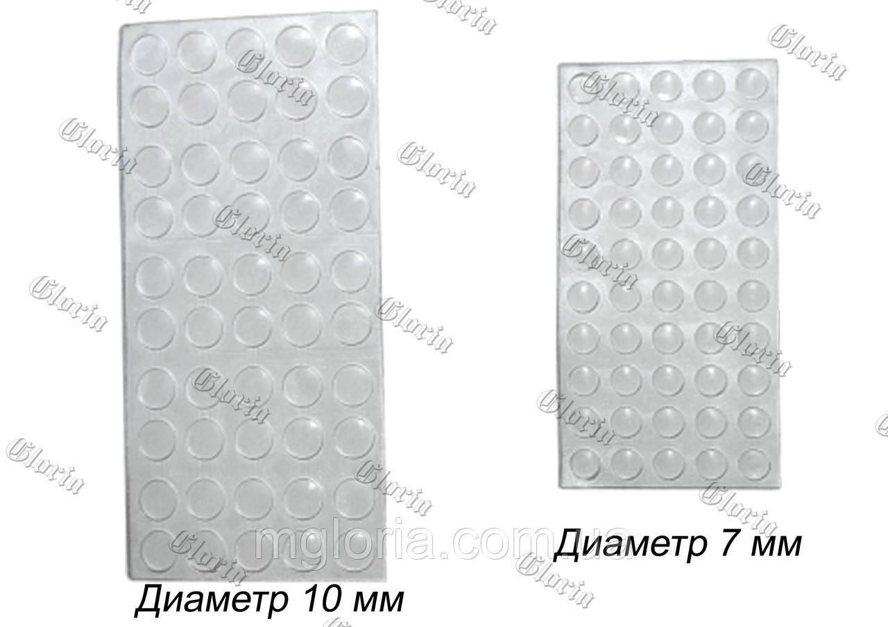 Отбойник силиконовый 50 шт