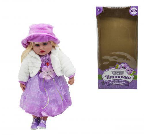 """Кукла """"Панночка"""" фиолетовый M3863UA, фото 2"""
