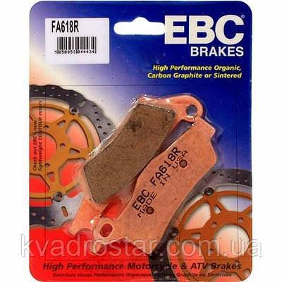 Усиленные тормозные колодки перед левая для BRP G2,EBC FA618R (синтетика)