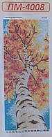 Схема для вышивания бисером панно ''Осенняя береза'' А2 42x59см