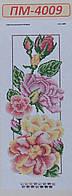 Схема для вышивания бисером панно ''Розы'' А2 42x59см