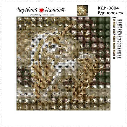 КДІ-0804 Набір алмазної вишивки Єдиноріжок-2, фото 2