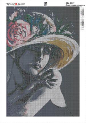 КДІ-0807 Набір алмазної вишивки Щаслива жінка, фото 2