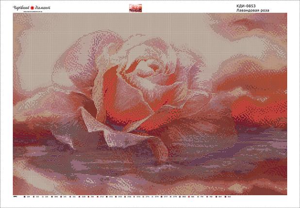 КДИ-0853 Набор алмазной вышивки Лавандовая роза-2. Художник Carol Cavalaris, фото 2